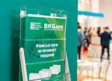 Выставка Югбилд Краснодар